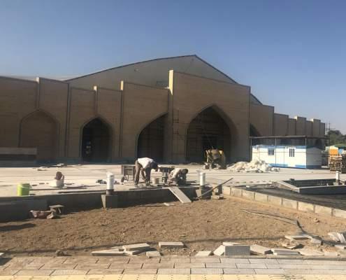 کناف ایران اصفهان